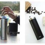 ESPRO Ultralight世界最も軽量コーヒーブリュワーボトル